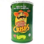 159960-batata-crisps-onioncebola-60-g-6917554713055