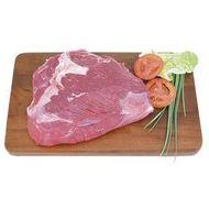 carne-bovina-acem-sem-osso-a-vacuo-kg